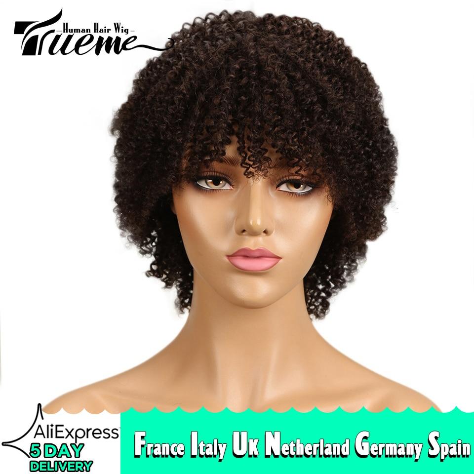 Trueme Afro Kinky Curly Human Hair Wigs For Black Women Fashion Brazilian Curly Wigs Cheap Human Short Full Wigs