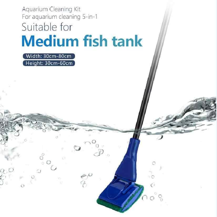 5 في 1 أدوات تنظيف الحوض جودة صافي الأسماك الحصى أشعل النار الطحالب مكشطة الإسفنج شوكة فرشاة الزجاج تنظيف أداة