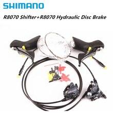 Shimano disco de freio hidráulico, montagem plana de disco ultegra di2 r8070 ST R8070 BR R8070 ST R785 BR R8070 2x11 velocidade única freio de freio