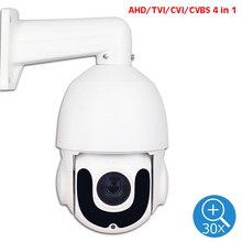 Security Video Surveillance AHD Dome Camera Outdoor HD 1080P 5MP Speed CVI TVI CVBS 30X Zoom Auto Focus IR