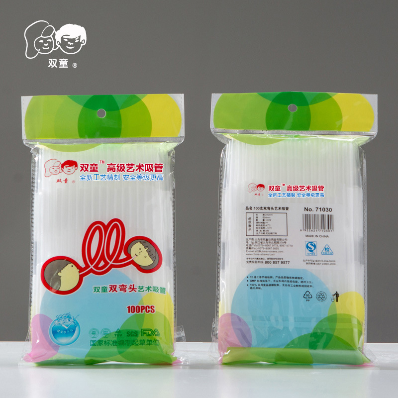 Manufacturers Supply Yiwu Soton Creative Double Bend Artistic Straw Diameter 6 Mm Disposable PP Plastic Elbow 71030
