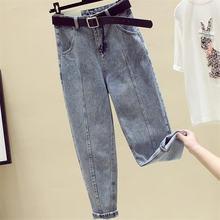 Джинсы для женщин; Сезон весна лето осень джинсы новые модные