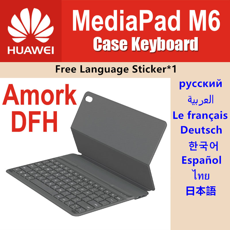 DFH Aimo Amork For 100% Original HUAWEI MediaPad M6 10.8' Case Keyboard Bluetooth Leather Stand Flip Cover Free Language Sticker