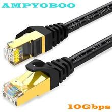 Ethernet - кабель Ampyoboo, RJ45, cat7, SSTP 100%, чистая медь , 0,5-20 м