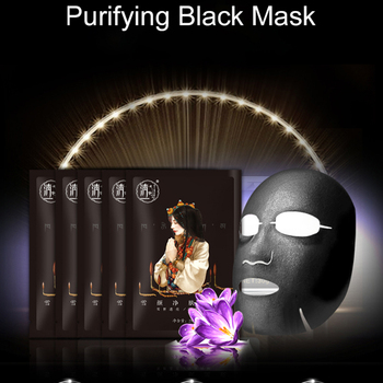 dead sea mud mask deep cleaning black mask hydrating acne blemish clearing lightening moisturizer nourishing pore face cleaner 7 Pieces Facial Masks Set Pore Cleaning Moisturizing Masks Hydrating Nourishing Face Mask Depth Replenishment Oil-Control