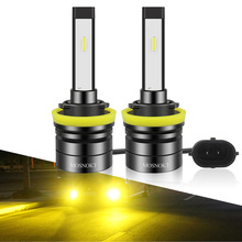 TRUNI Extremely Bright H11 H8 H16 LED Fog Light Bulbs, 9006 880 881 5000lm Mini Size 6000K Cool White 3000K Golden Yellow