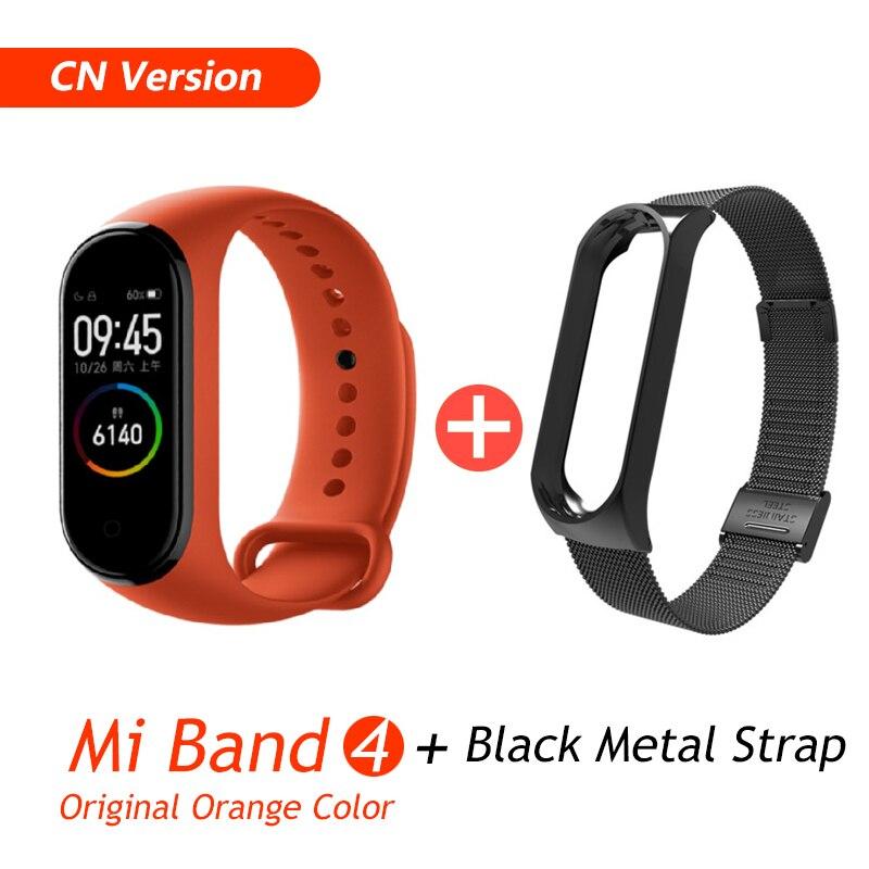 CN Orange Black M.
