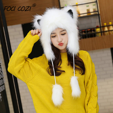 2019 New Winter Russian Hat With Fur Pom For Women Animal Hats Ears Adults Faux Ushanka White Fox