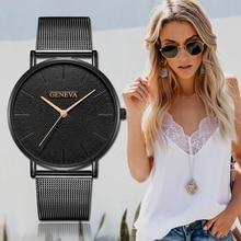 GENEVA Womens Watch 2019 Fashion Ladies Watches For Women Rose Gold Simple Bracelet Montre Femme Reloj Mujer
