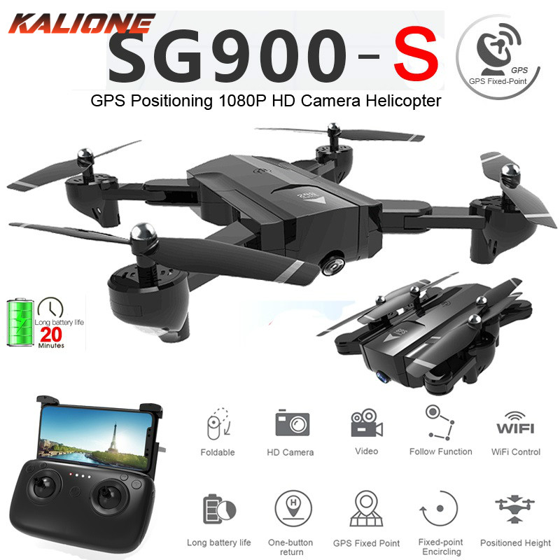 SG900-S SG900S Profissional Drone with Camera 1080P HD GPS Foldable  Selfie WiFi FPV Wide Angle RC Quadcopter Helicopter Gift
