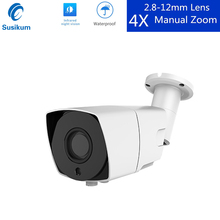цена на H.265 2MP Camera HD Outdoor 2.8-12mm Manual Zoom Lens IR Infrared Night Vision Surveillance IP Camera Security With 48V POE