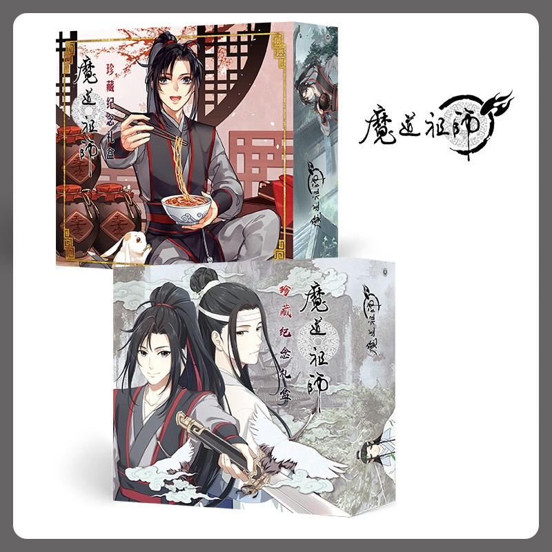 1Pc Anime Mo Dao Zu Shi Comic Set Postcards Stickers Photo Frame Greeting Card Luxury Gift Box Anime Around