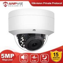 Ip камера anpviz h265 poe 5 Мп hd наружная ИК 30 м ночное видение