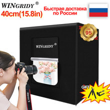 WINGRIDY 40cm*40cm 16in LED Folding Photo Studio Softbox Lightbox light Tent white yellow black background Accessories box light