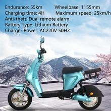 Moto électrique GTR6 350W 48V, batterie au Lithium amovible, deux roues pour adultes femmes hommes Scooter électrique