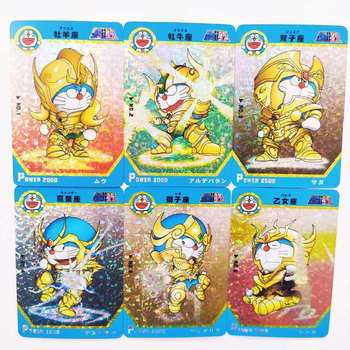 12pcs/set Doraemon Cosplay Saint Seiya Toys Hobbies Hobby Collectibles Game Collection Anime Cards  Free Shipping Limit 12pcs set saint seiya solid gold soul dragon ball super saiyan goku hobby collectibles game collection anime cards limit