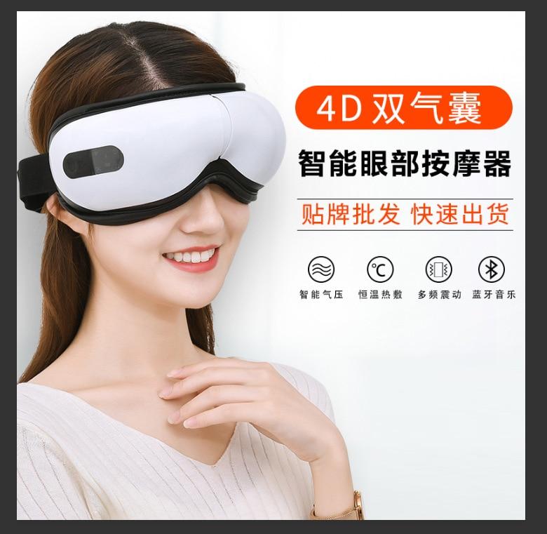 Electric eye massager pneumatic vibration eye massager electric eye protector