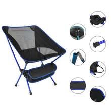 Ультралегкий рыболовный стул многофункциональный дорожный пляжный