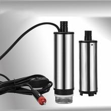 12l/min 38/51MM Dc elektryczna pompa głębinowa do pompowania oleju napędowego wody, pompa do przetaczania paliwa, pompa ssąca oleju, 12 24 V Volt