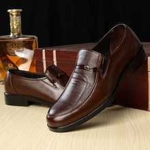 shoes men new Autumn business casual daily formal youth office shoe cover foot round head dad
