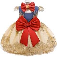 Кружевное платье принцессы для маленьких девочек, детские платья-От 1 до 2 лет на день рождения вечерние комплекты для новорожденных 1st, плат...