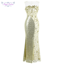 Angel fashions Sheer Round Neck Sequin Splicing Evening Dresses Mermaid Wedding Party Gown Champagne 454