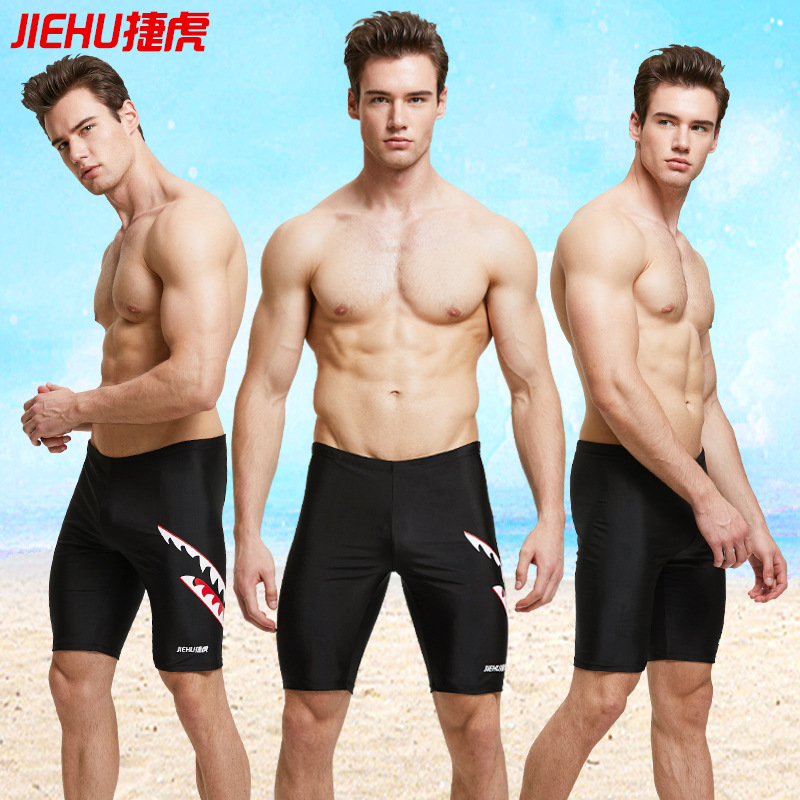 Swimming Trunks Men's Short Long Boxer Low-Rise Fashion Large Size Swimming Trousers Industry Bathing Suit Men's Bubble Hot Spri