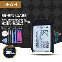 Batterie 380mAh EB-BR760ABE pour Samsung Gear S3 Frontier R760 SM-R760 SM-R770 SM-R765 S2 3G Classic SM-R720 Gear S SM-R750