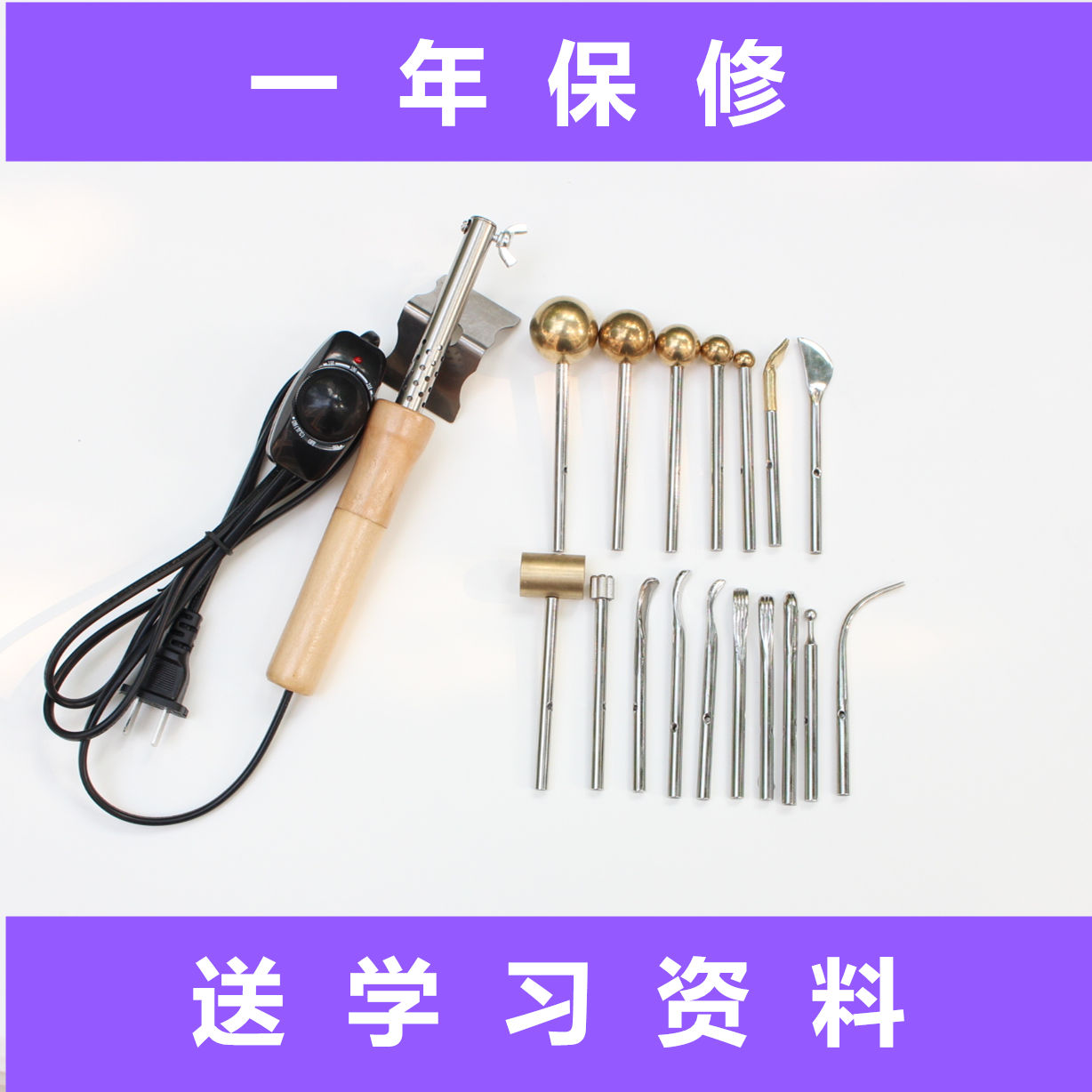 220v Imported Hot Flower 17 Hand-made Flower Tool Double Inner Core Leather Carving Tool To Send Flower Video
