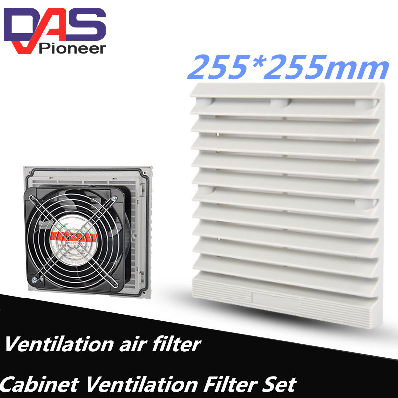 230V High Speed AC Condenser  Dual Ball Bearing Cooling Fan For 255*255mm Ventilation With Metal Guard