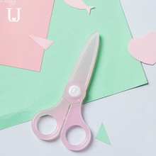 Jordan&Judy Childrens Scissors Safety Small Cute Paper-cutting Knife Does Not Hurt The Hand Round Head Baby