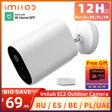 Xiaomi Imilab Smart Outdoor Camera HD 1080P MiHome APP Wireless Security Infrared Gateway Night Vision IP66 Global Version