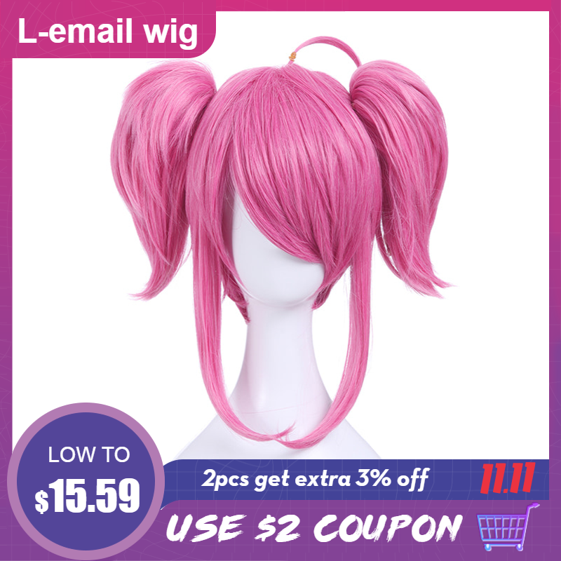 L-email wig LOL Star Guardian Lux Cosplay Wig Pink Ponytails Wigs Short Hair Heat Resistant Synthetic Perucas