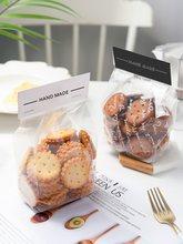 Ibsisi Life 50 sztuk ręcznie robione cukierki Cookie torby ślubne samodzielnie stojące herbatniki czekoladowe DIY niestandardowe torebka na wypieki z dnem karty