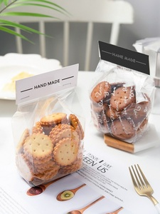 Сумки для печенья ручной работы LBSISI Life, 50 шт., свадебные сумки для самостоятельного изготовления печенья и шоколада, сумка для выпечки своим...