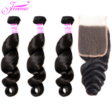 Loose Wave Bundles With Lace Closure Human Hair Bundles With Closure Malaysian Hair Weave Bundles with 4*4 lace Closure 4 pcs