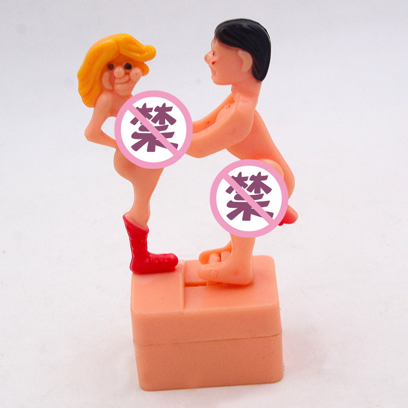 Bachelor Party Strange New Party Funny Toy Chain Activity People Singles' Day Spoof Product