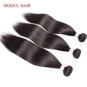 Image 5 - Mogul Hair Indian Hair Weave Bundles Straight Bundles Color 4 Chocolate Brown Black Remy Human hair extension 10 26 inch