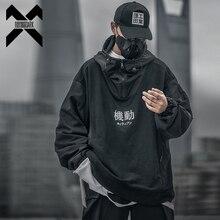 11 BYBB темно-2020 мода толстовка мужчины уличная тактика капюшоном толстовки черный Харадзюку толстовки лоскутное негабаритных DG508