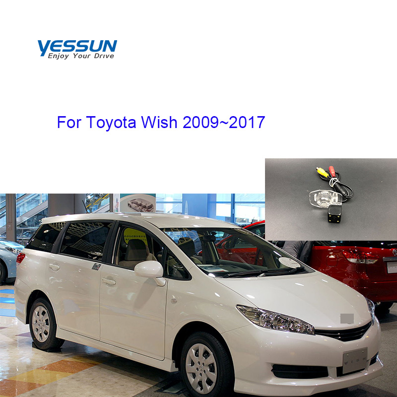 HD Car Reverse Rear View Camera For Toyota Wish 2009 2010 2011 2012 2013 2014 2015 2016 2017 License Plate Camera/Housing Mount