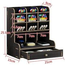 Multi fonction bois 13 grilles socle de bureau support cosmétique brosse boîte de rangement pour crayon stylo cosmétique brosse bijoux présentoir