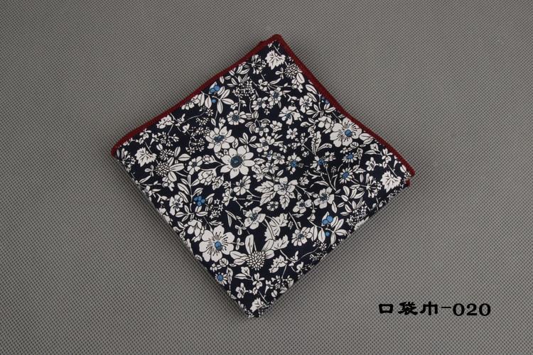 口袋巾-020