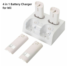 лучшая цена 4 In 1 Battery Charger Dock Station for Wii with 4pcs Rechargeable Battery and USB Charging Cable
