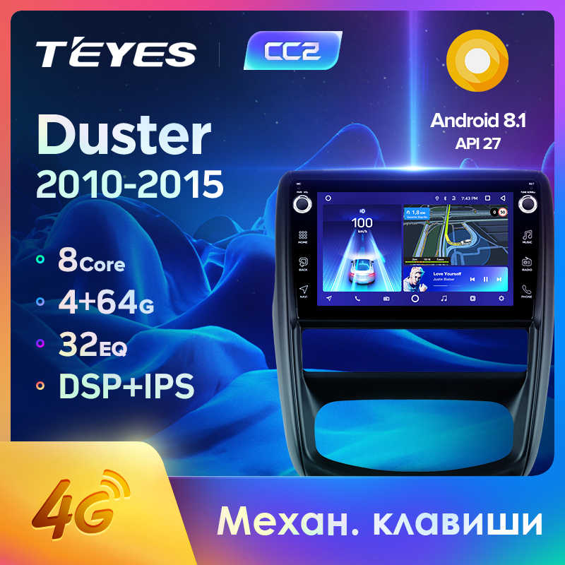 TEYES CC2 Per Renault Duster 1 2010 - 2015 Auto Radio Multimedia Video Player di Navigazione GPS Android 8.1 No 2din 2 din dvd