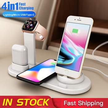Qi Wireless Charger 4 in 1 Wireless Charging Stand For Universal Phone For Airpods AppleWatch Desktop USB Type C Charging Dock 1