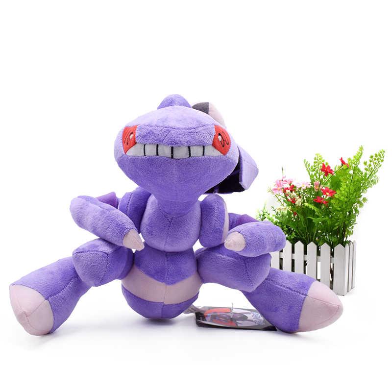 ตุ๊กตาตุ๊กตา Greninja Magnezone Zeraora Gliscor Poipole Guzzlord Buzzwole Genesect Peluche ตุ๊กตาตุ๊กตาของเล่นคริสต์มาสของขวัญเด็ก