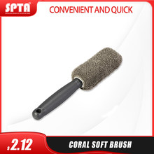 SPTA Coral Fleece Soft Brush Auto Beauty Tools Car Wheel & Hub Cleaning Brush Removing Dust Portable Detailing Cleaning Brushes