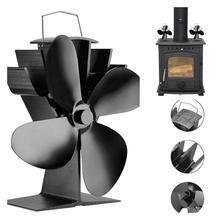 Домашний алюминиевый сплав 4 лопасти вентилятор для печи, работающий от тепловой энергии дровяной бревно горящий подвесной камин вентилятор семейный вентилятор для печи, работающий от тепловой энергии