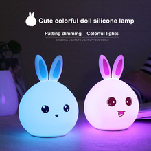 Silicone Sensor Remote control LED Rabbit Night Light USB For Children Baby Kids Gift Animal Cartoon Decorative Lamp Bedside Bed