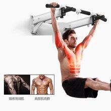 Подтягивающий бар AB Стропы подбородок вверх и фитнес оборудование сидите вверх Бар тренировки мышц бар мешки с песком вешалка настенный